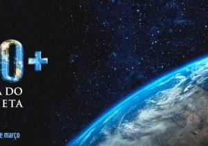 """O mundo todo realiza hoje """"A Hora do Planeta"""""""