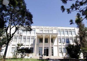 Prazo para pedir a isenção para o Vestibular da UEPG encerra neste domingo (11)