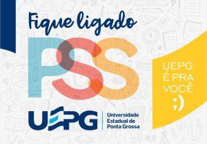 Inscrições do PSS da UEPG  iniciam nesta quinta-feira (01)
