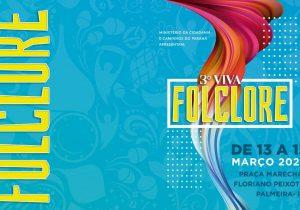 Acontece nesta semana a 3ª edição do Viva o Folclore